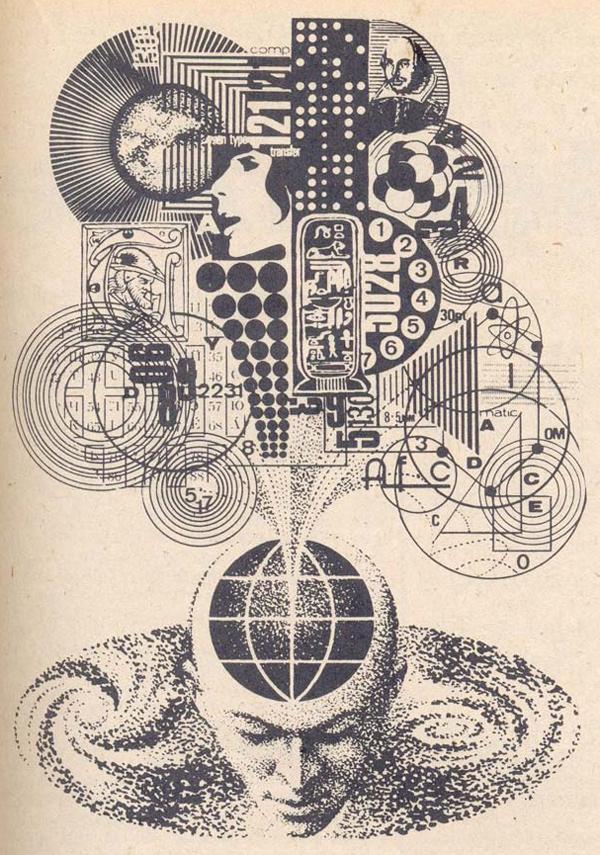 Galaksija Magazine | 1976