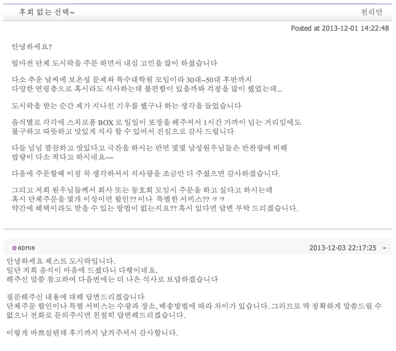 Screen Shot 2014-01-27 at 4.29.33 PM.png