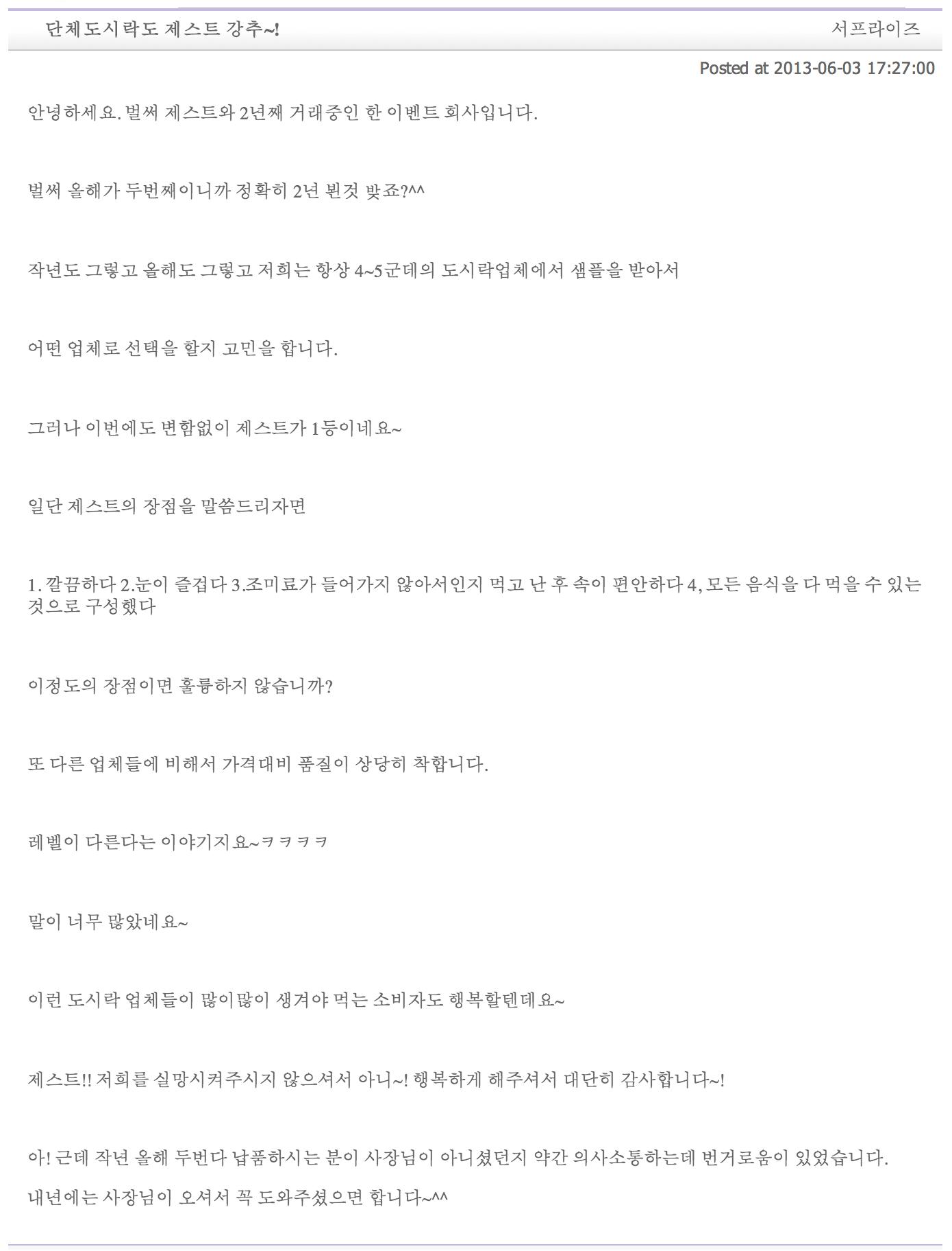 Screen Shot 2014-01-27 at 4.26.11 PM.png