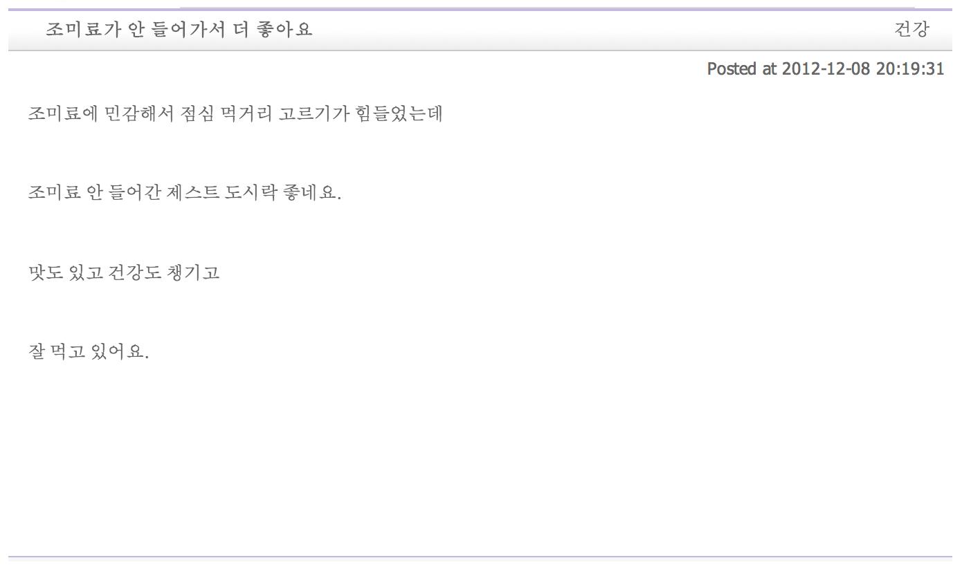 Screen Shot 2014-01-27 at 4.25.08 PM.png