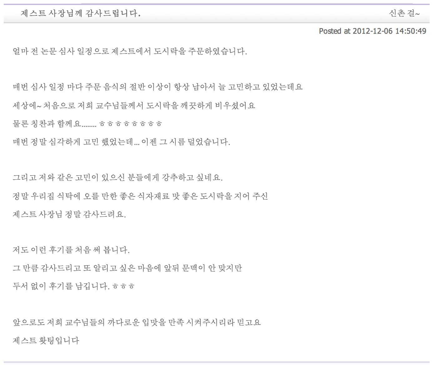 Screen Shot 2014-01-27 at 4.24.26 PM.png