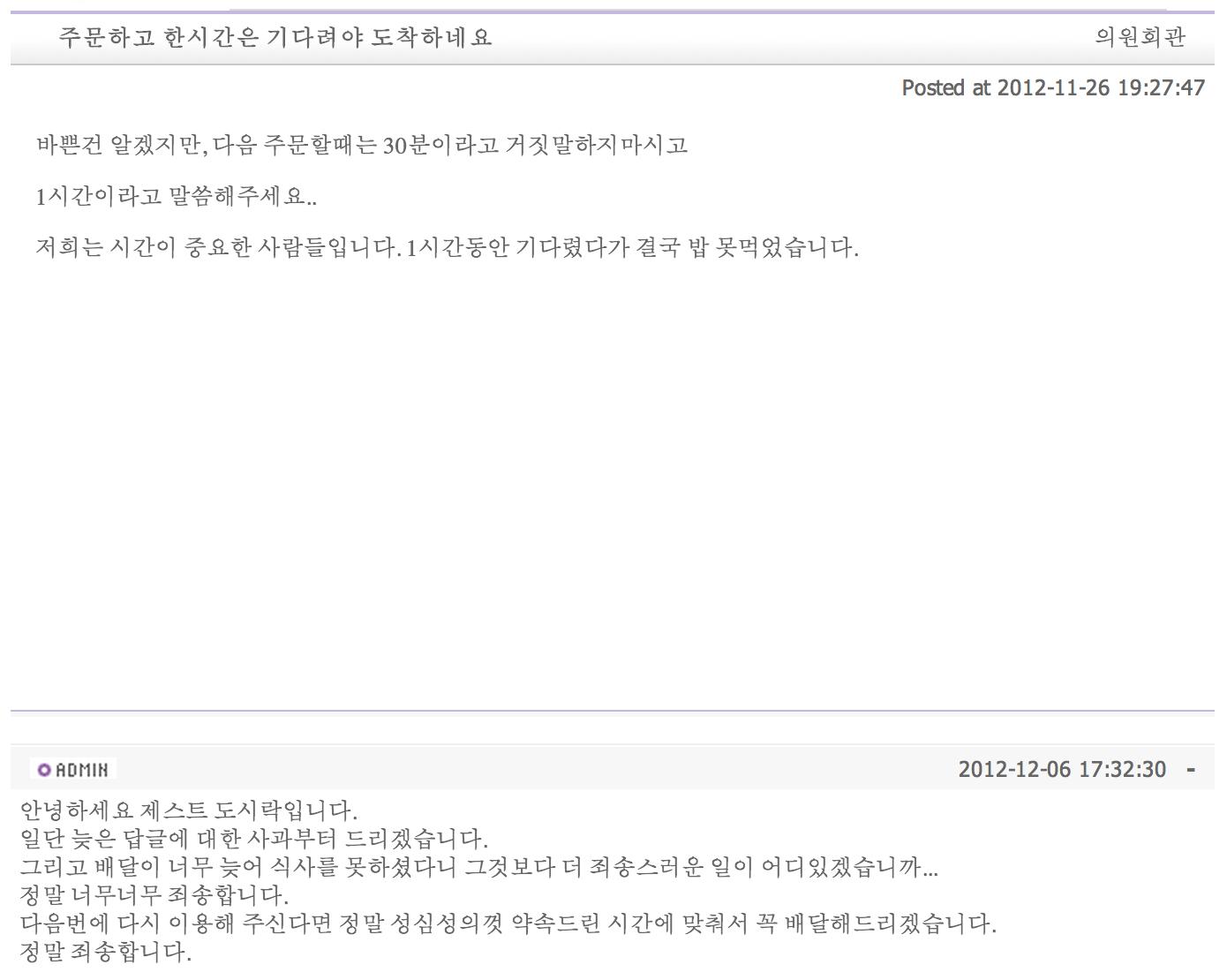 Screen Shot 2014-01-27 at 4.23.51 PM.png