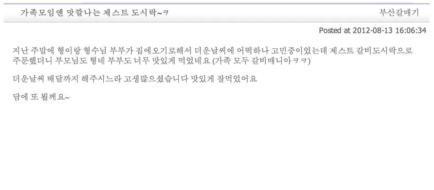 Screen Shot 2014-01-27 at 4.12.32 PM.png