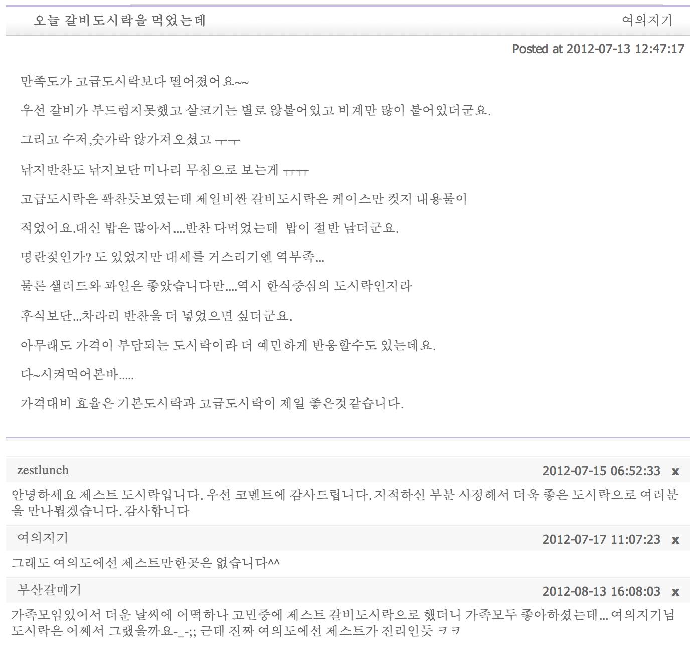Screen Shot 2014-01-27 at 4.10.36 PM.png
