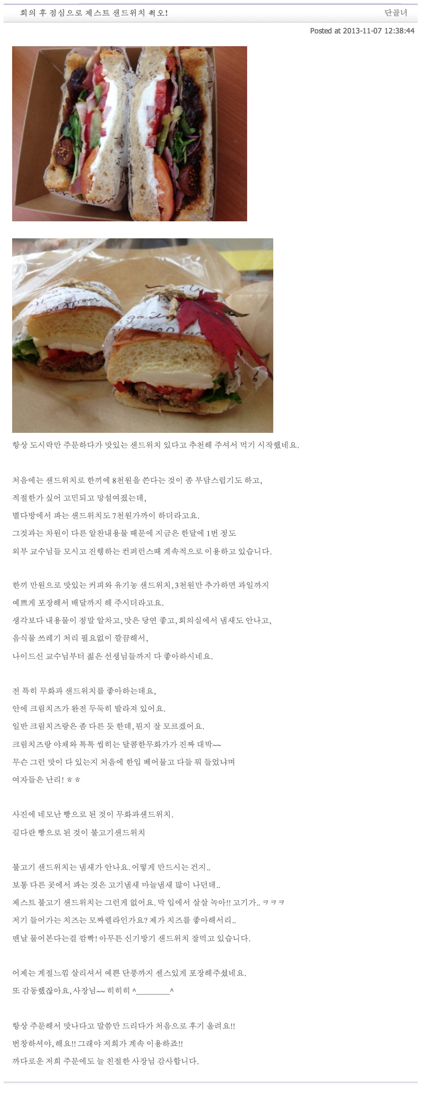 Screen Shot 2014-01-27 at 4.28.27 PM.png