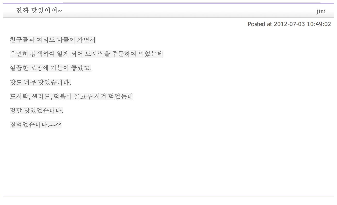 Screen Shot 2014-01-27 at 4.09.03 PM.png