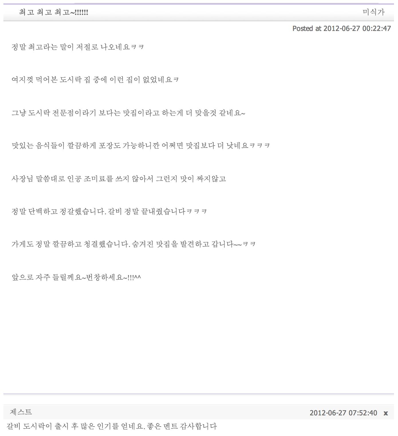 Screen Shot 2014-01-27 at 4.05.44 PM.png
