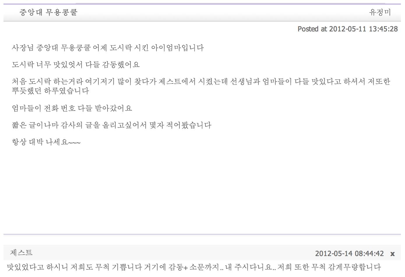 Screen Shot 2014-01-27 at 4.04.37 PM.png