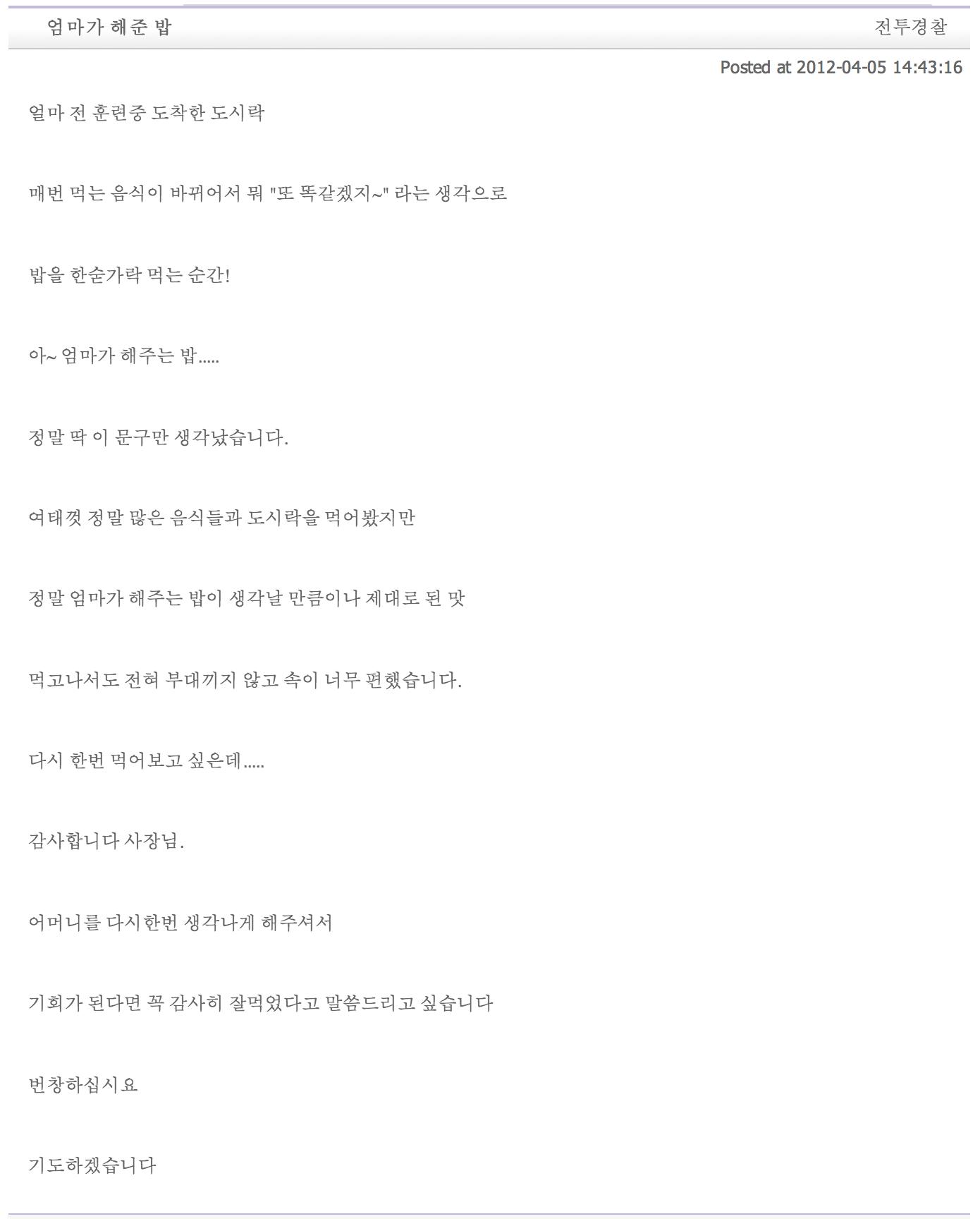 Screen Shot 2014-01-27 at 3.07.10 PM.png