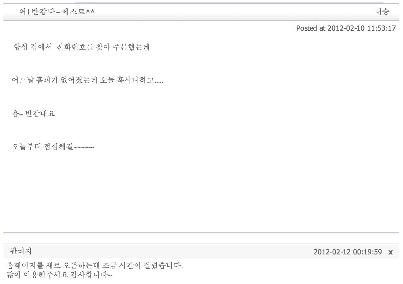 Screen Shot 2014-01-27 at 3.04.46 PM.png