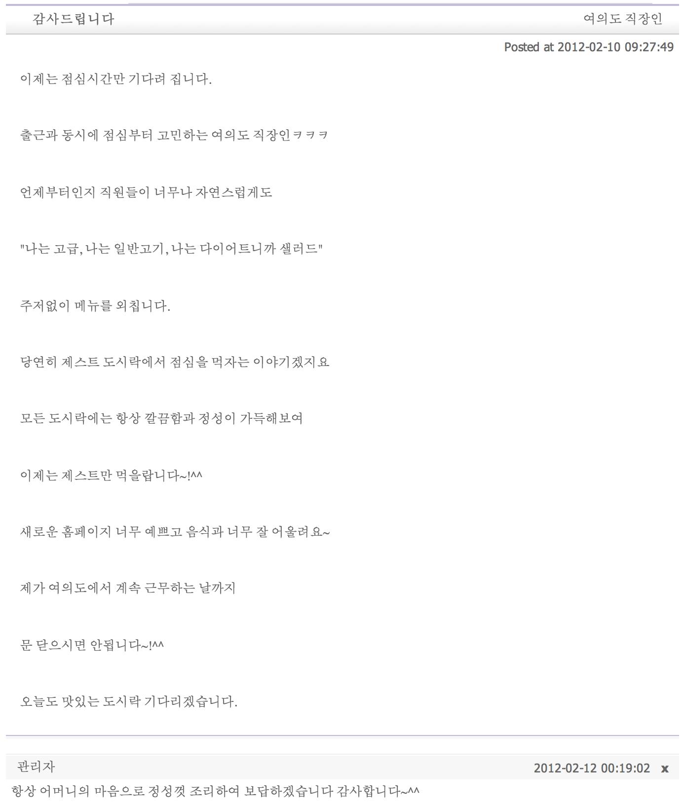 Screen Shot 2014-01-27 at 3.03.14 PM.png