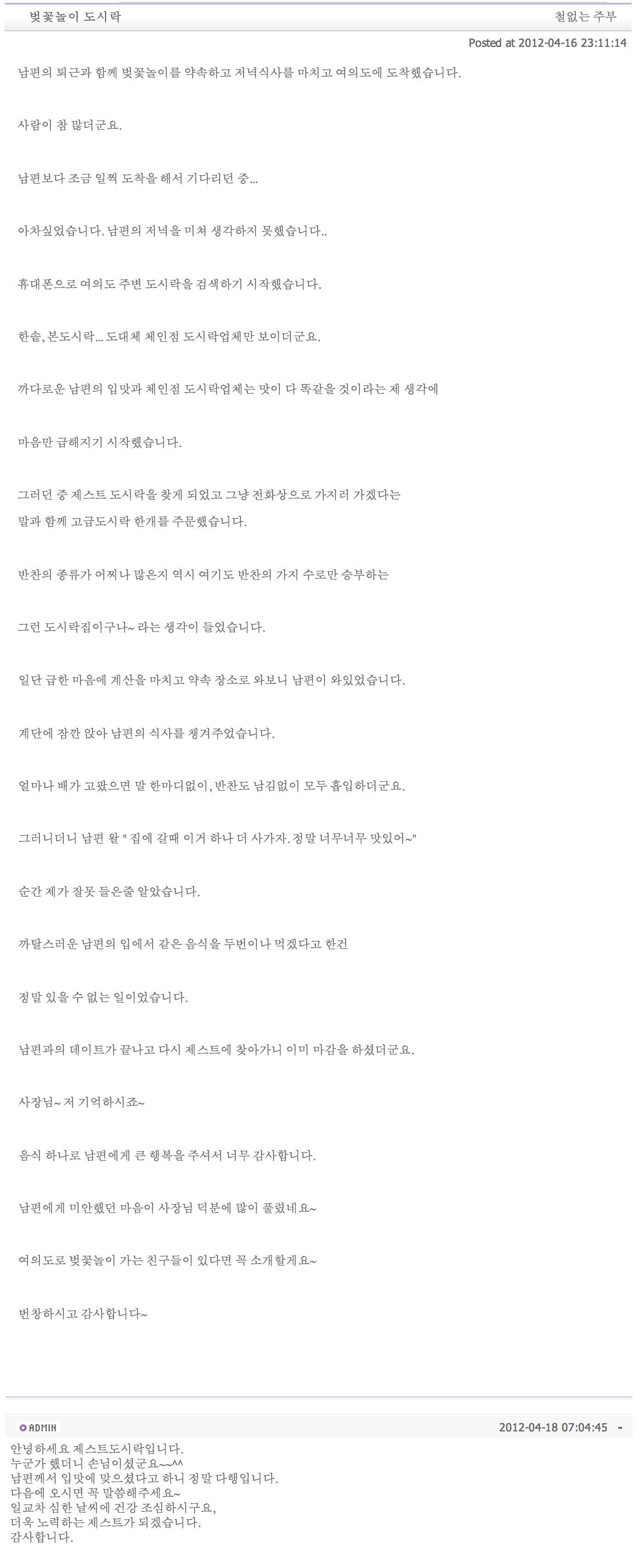 Screen Shot 2014-01-27 at 4.01.35 PM.png