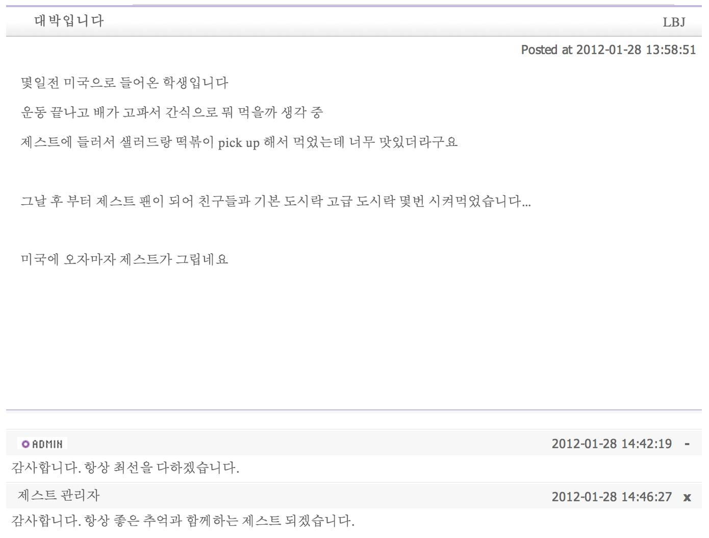 Screen Shot 2014-01-27 at 2.51.44 PM.png