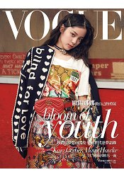 VOGUE Taiwan 2018 January issue