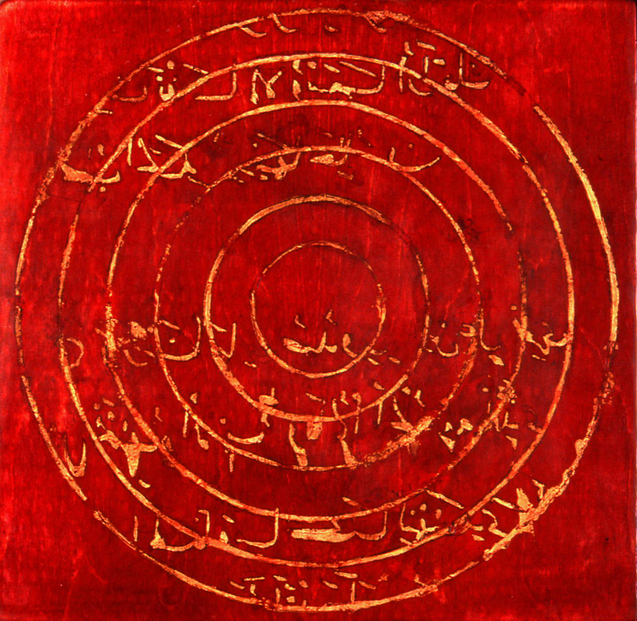 red circle 2006 16 x 16 x 3 oils gold leaf encaustic wood
