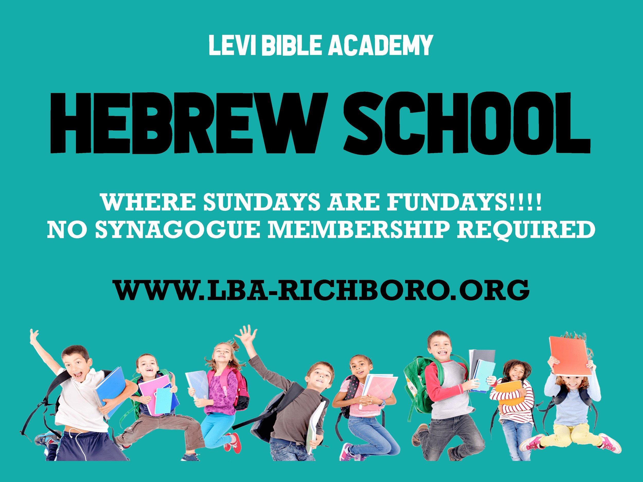 hebrew school sign.jpg