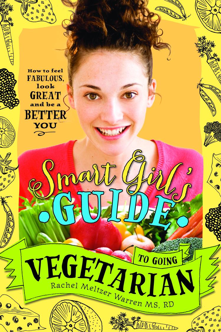 聪明女孩蔬菜书的封面