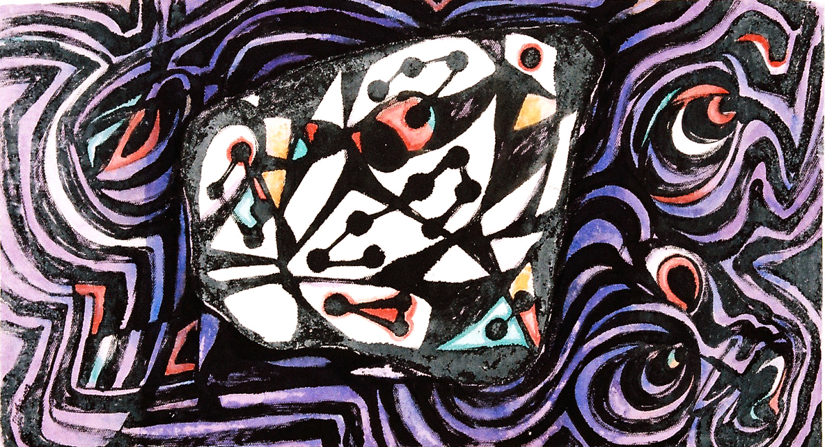 太空深處 54 x 99.5 cm  2000 墨彩紙本