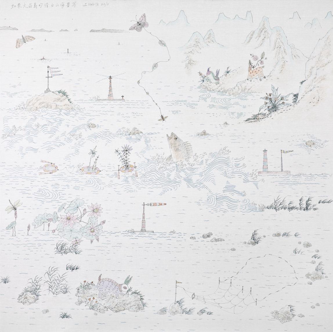 如果大昌島的情由山海書寫  150x150 cm 2010 複合媒材