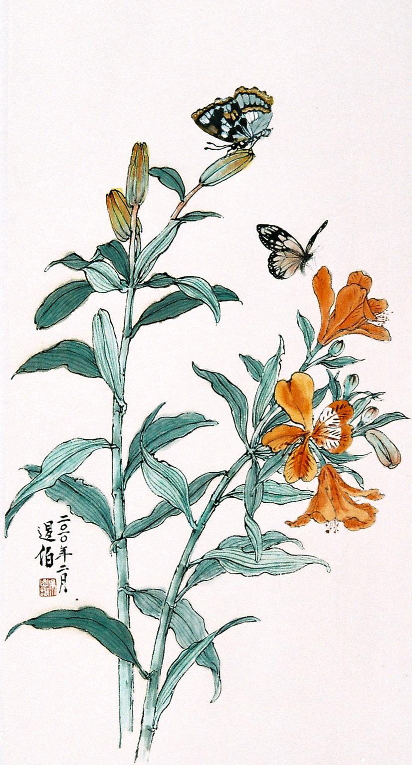 百合蝴蝶  70x35 cm  2005  墨彩紙本