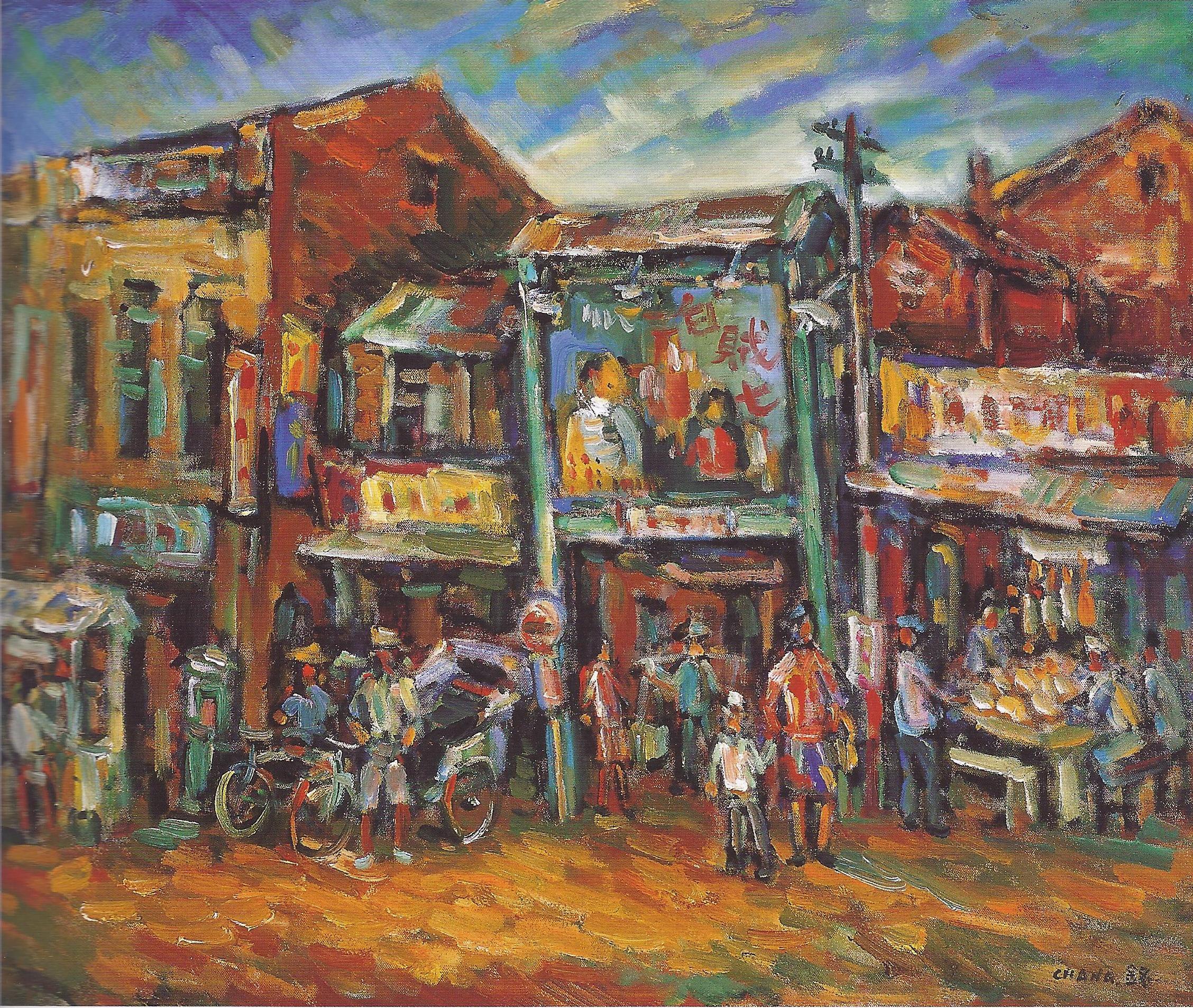 雙連舊街  73x60  油彩畫布  1994