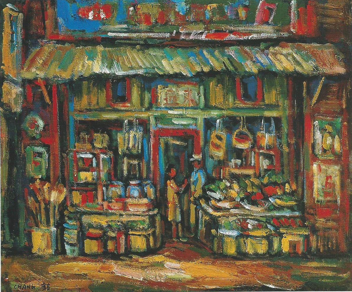 雜貨店 10F 53x45 cm 油彩 1988