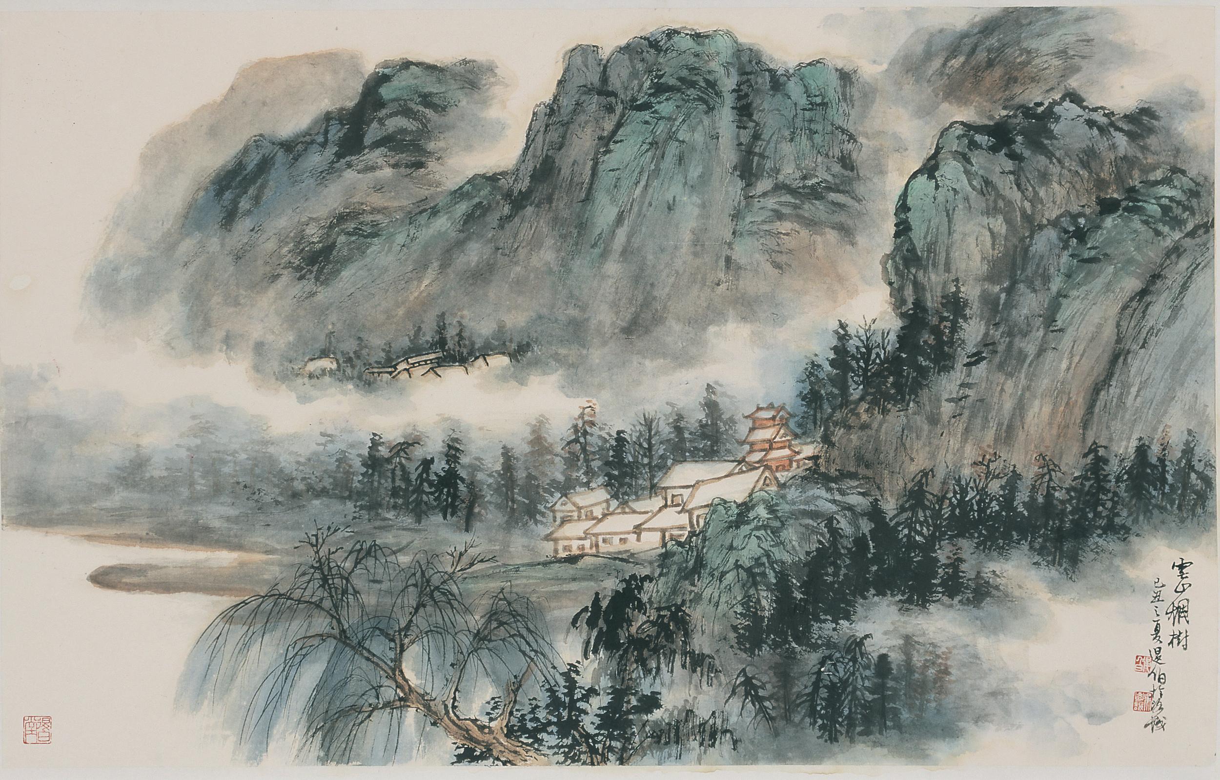 雲山楓樹 56x69 cm  2009 墨彩紙本
