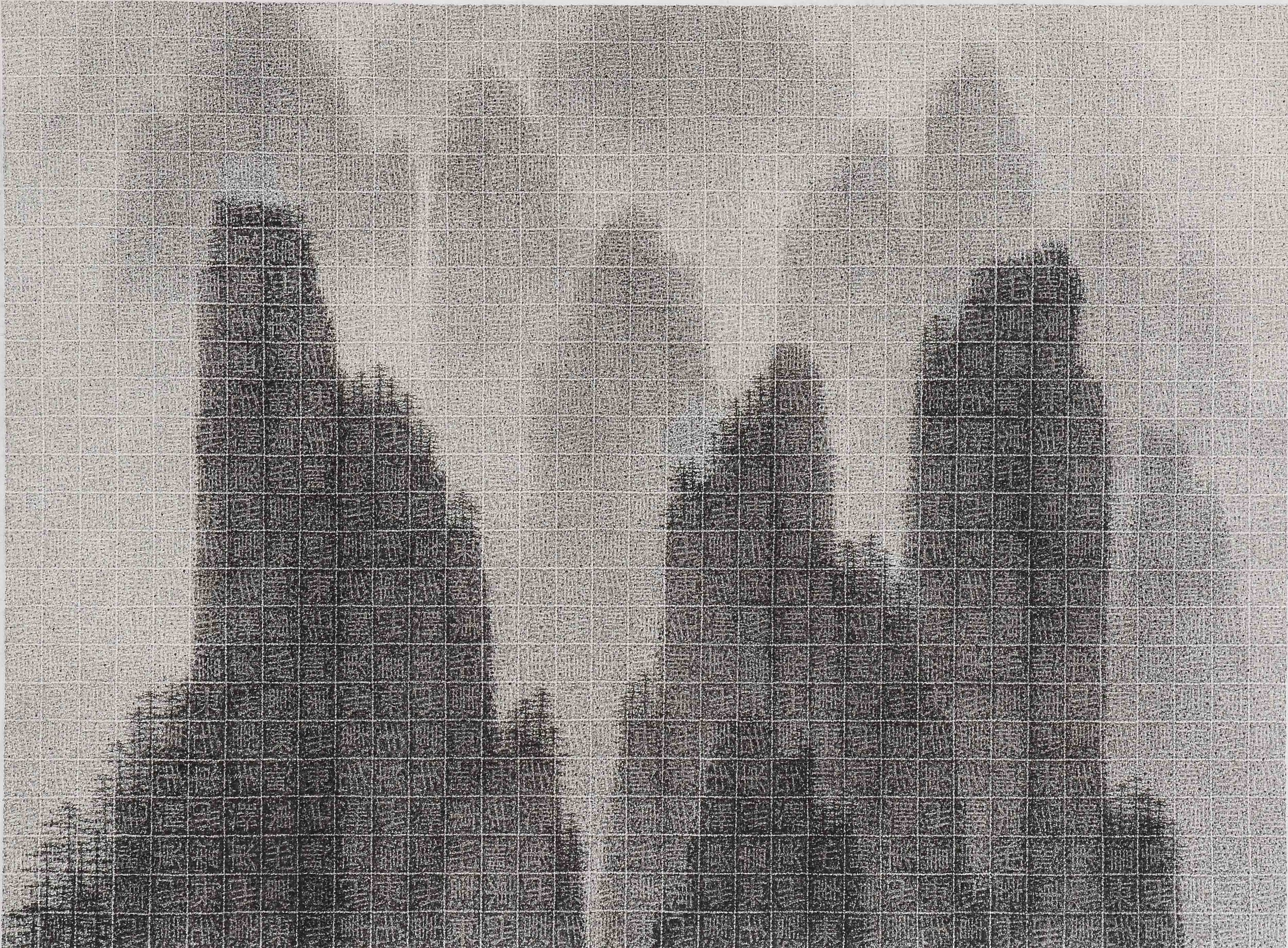 毛澤東山水 Mao Zedong Landscape