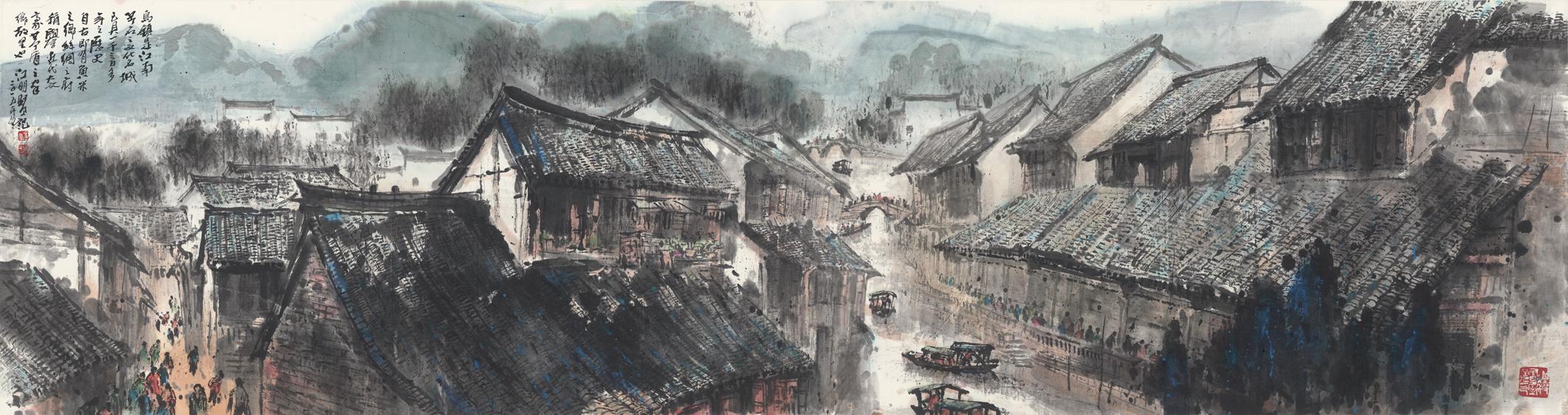 江明賢 烏鎮(二) 48x180cm 2015