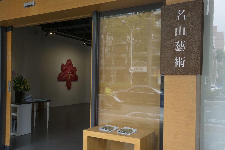 展覽即日起至2015.12.13(日)