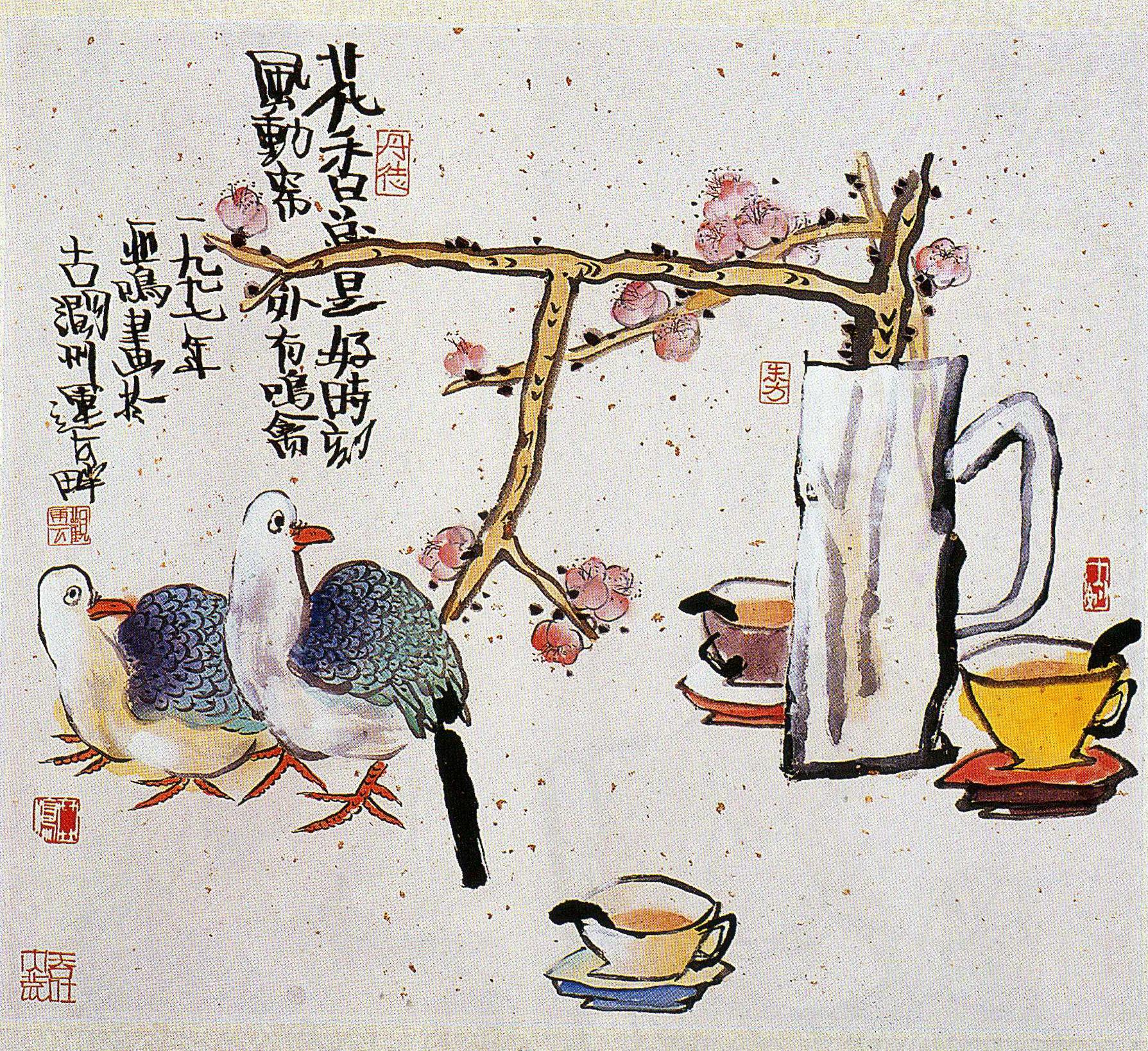 周亞鳴 Zhou Ya-Ming