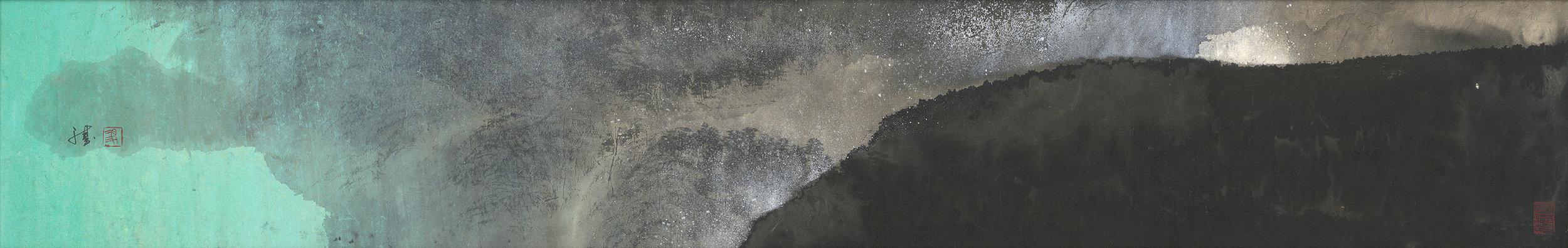馮永基 翠 22x136.5cm 水墨紙本