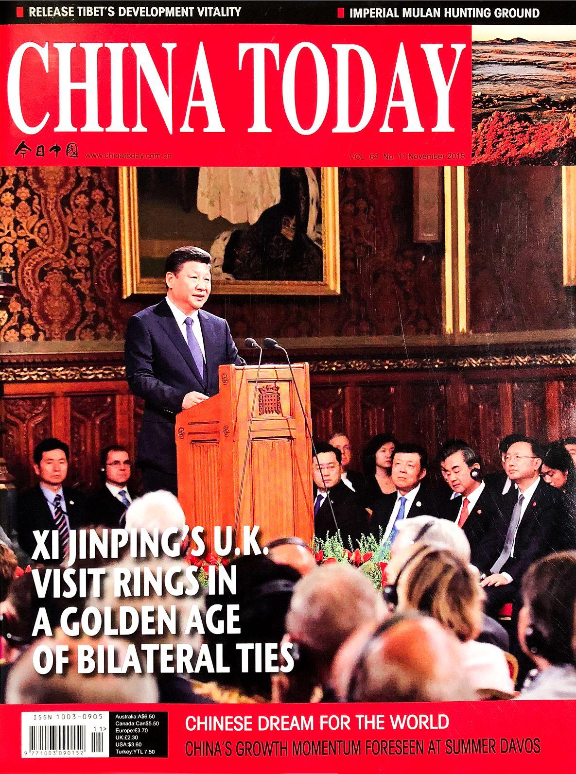 3-1_CHINA TODAY_No.64.jpg