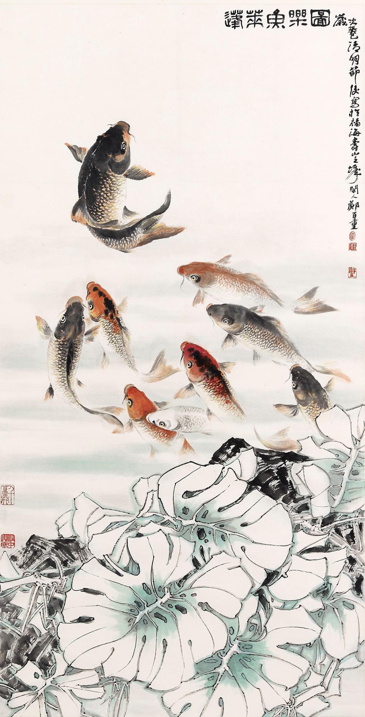 蓬萊魚樂圖