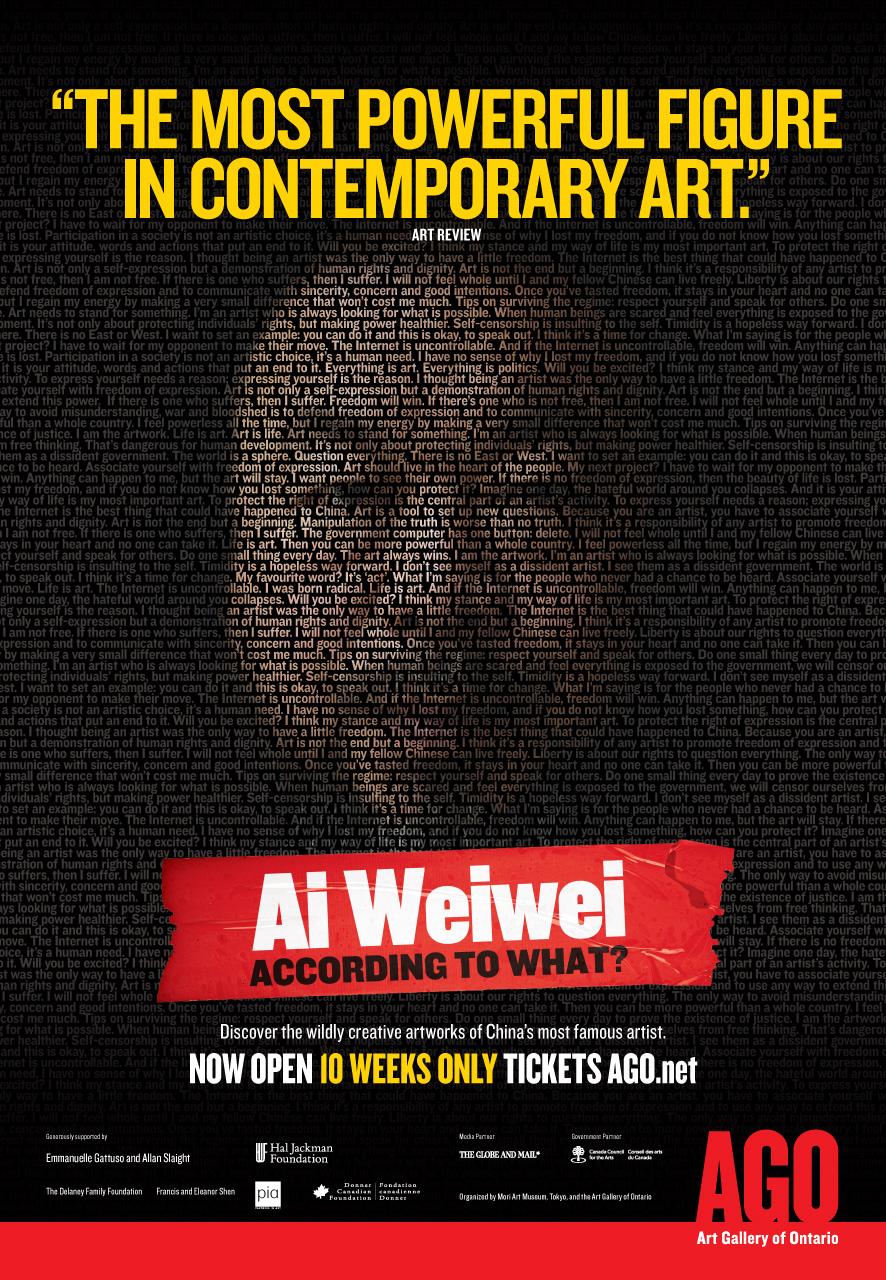 "AGO ""Ai Weiwei"" exhibition print"