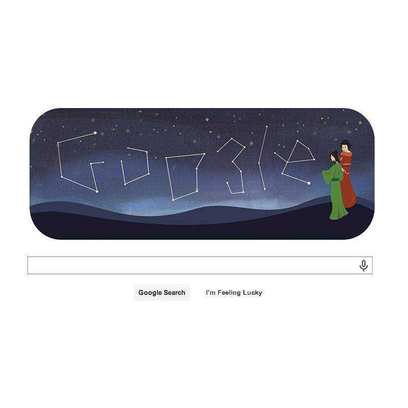 Google Doodle  -  Illustration