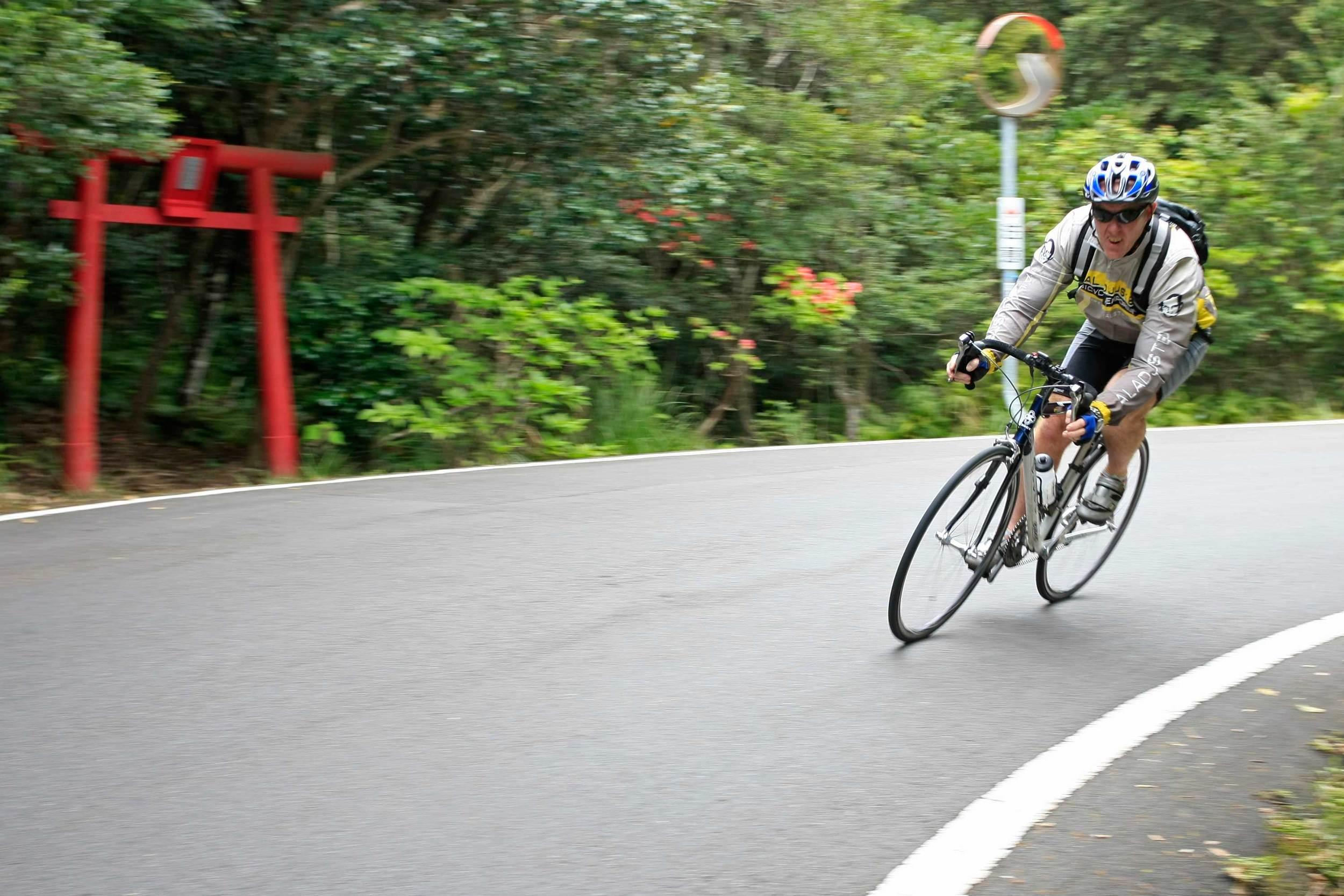 Cycle Shikoku Backroads