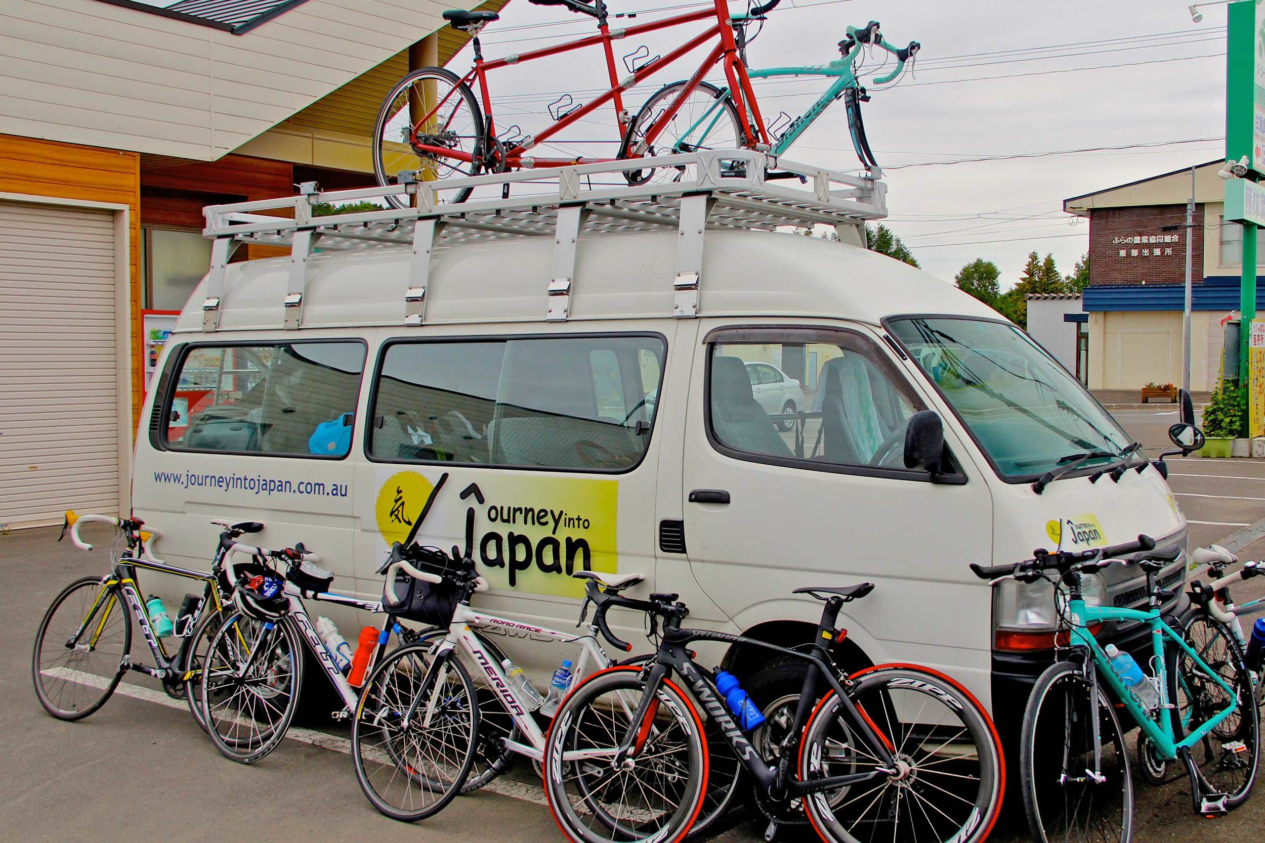 Cycle Japan Support