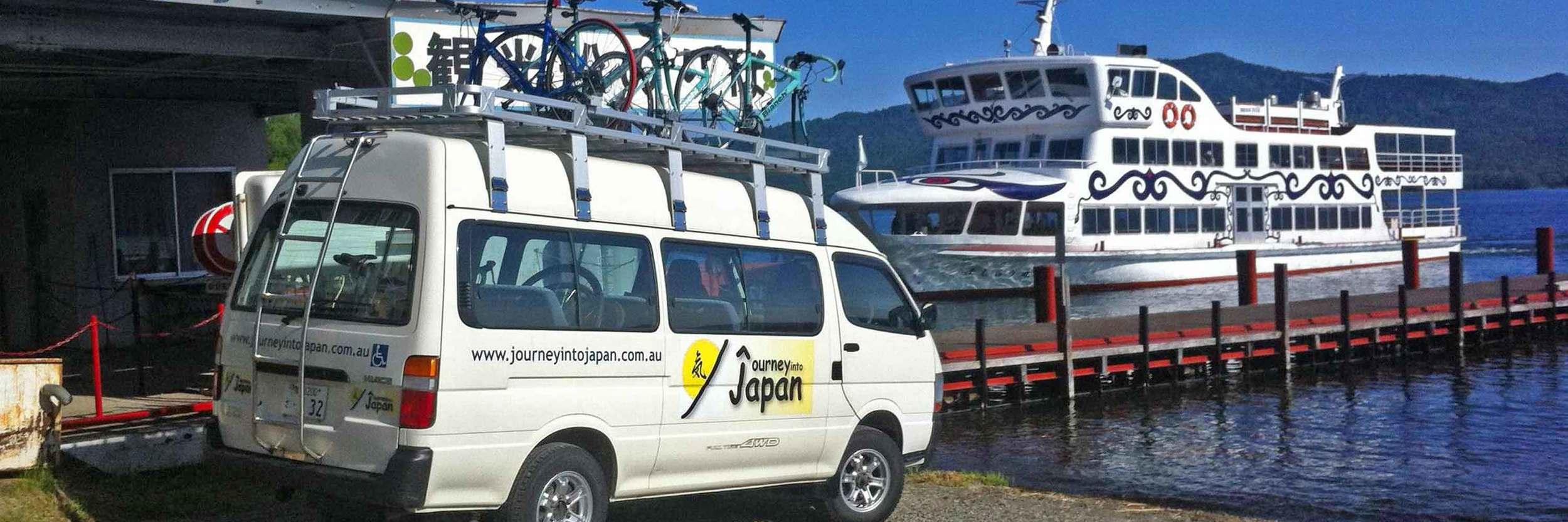 Cycle Japan support vehicle, Lake Akan Hokkaido.