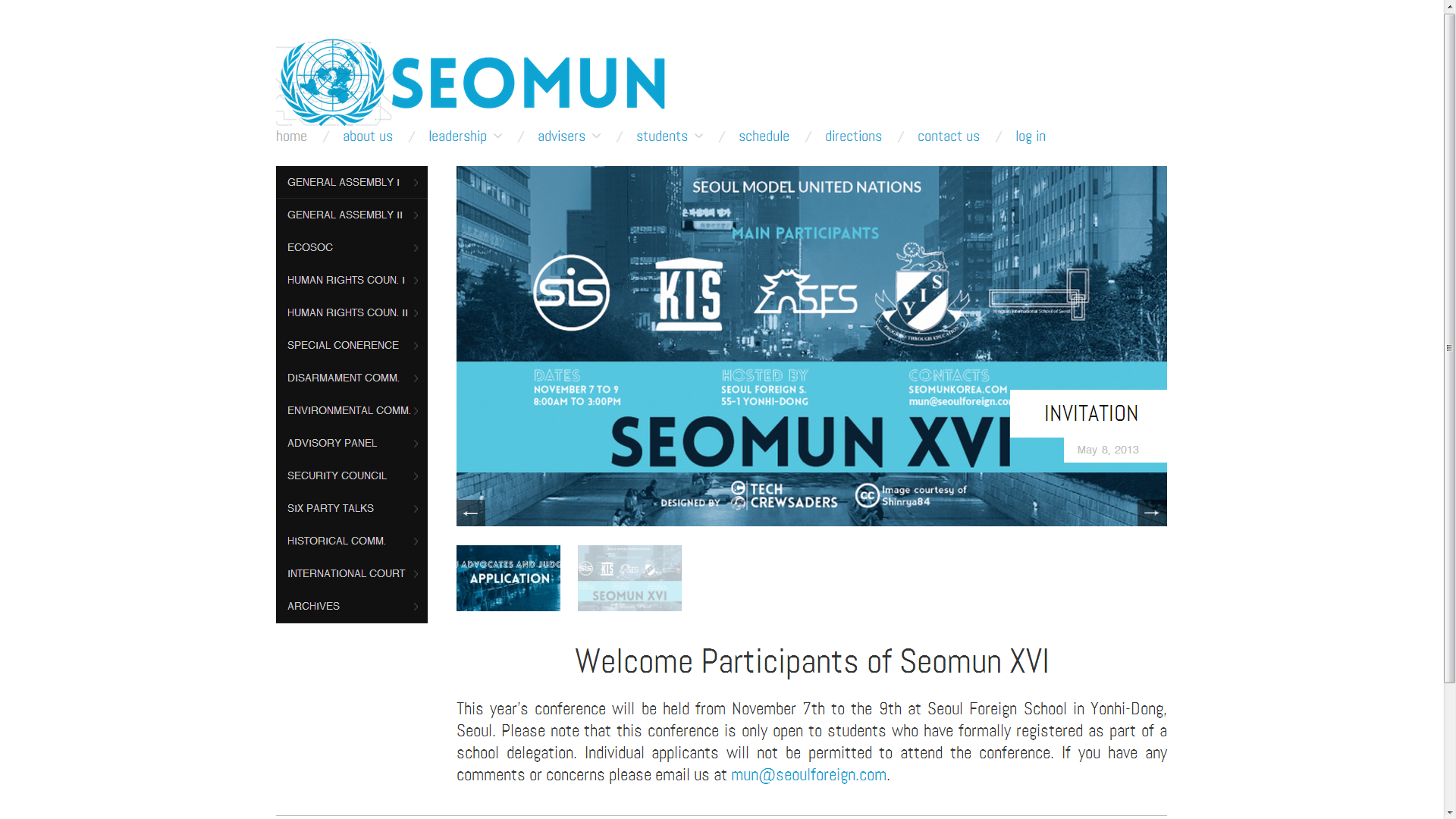 Seoul Model United Nations Website (2013)