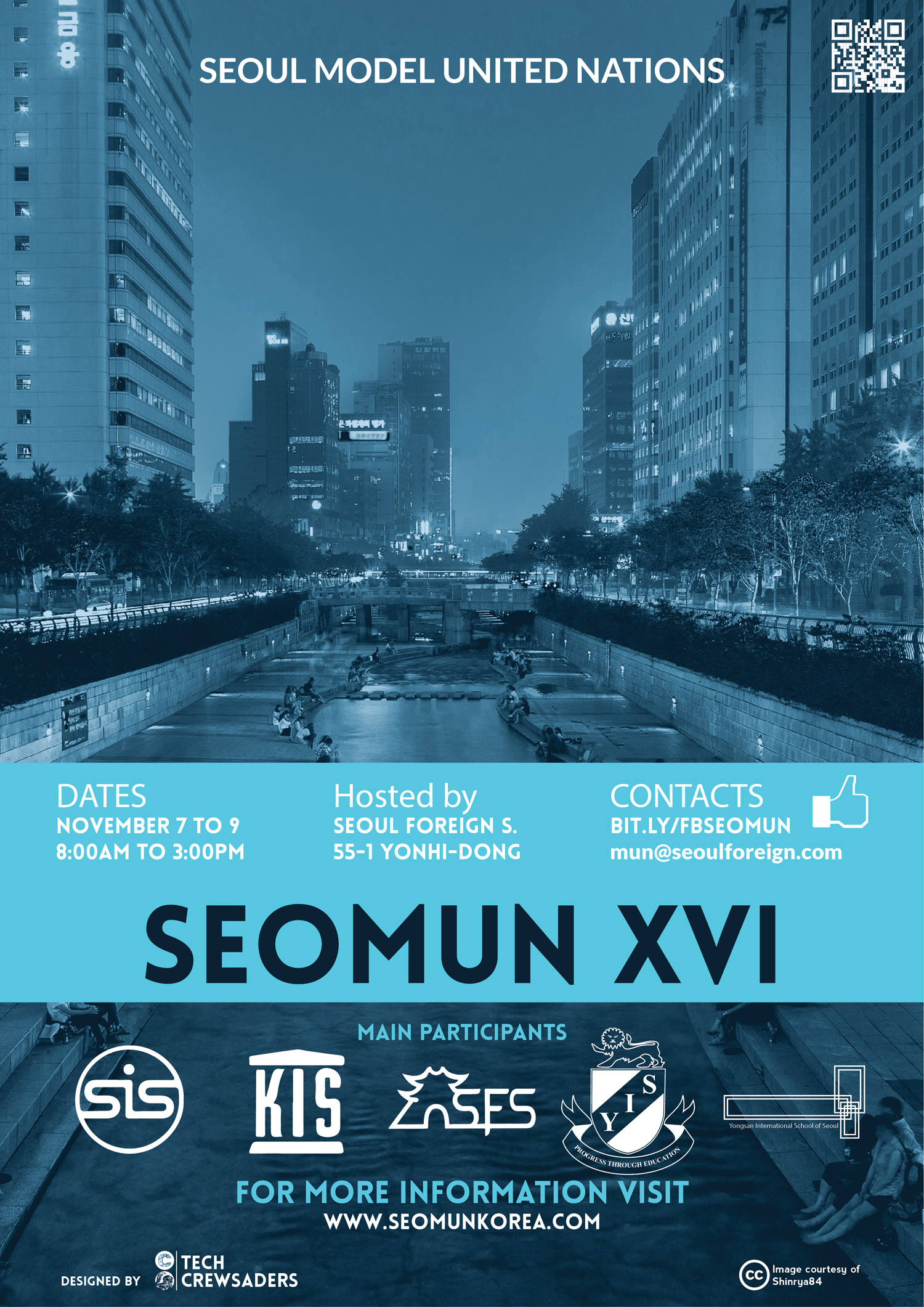 Seoul Model United Nations Poster (2013)