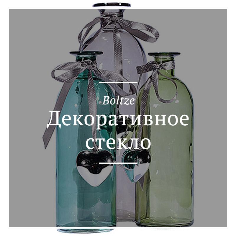 boltze-bottles-21-pr.jpg