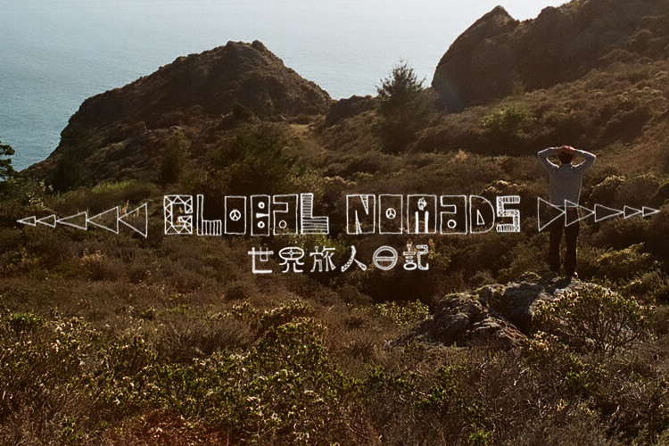 Global Nomads.jpg