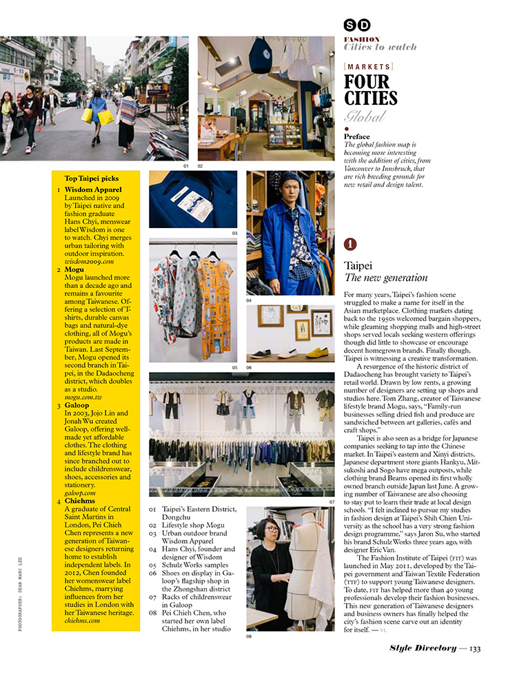 Monocle Taipei Fashion April 2014