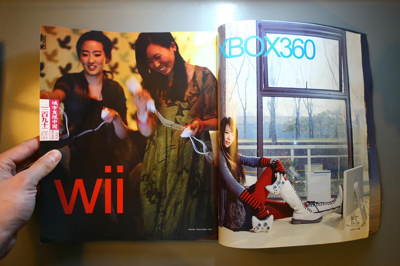 0086 Magazine