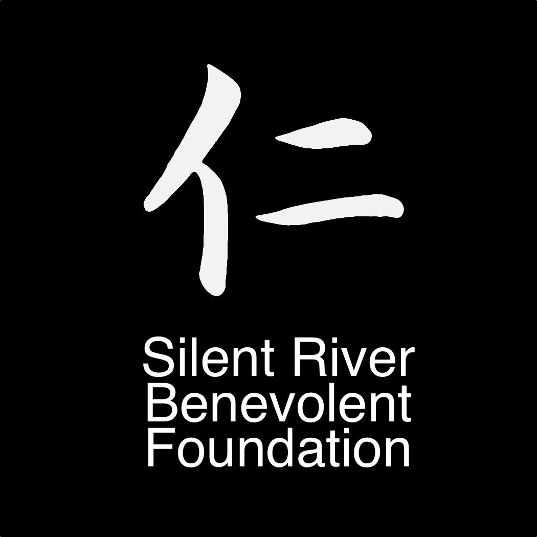 SRBF Logo 2018.jpg