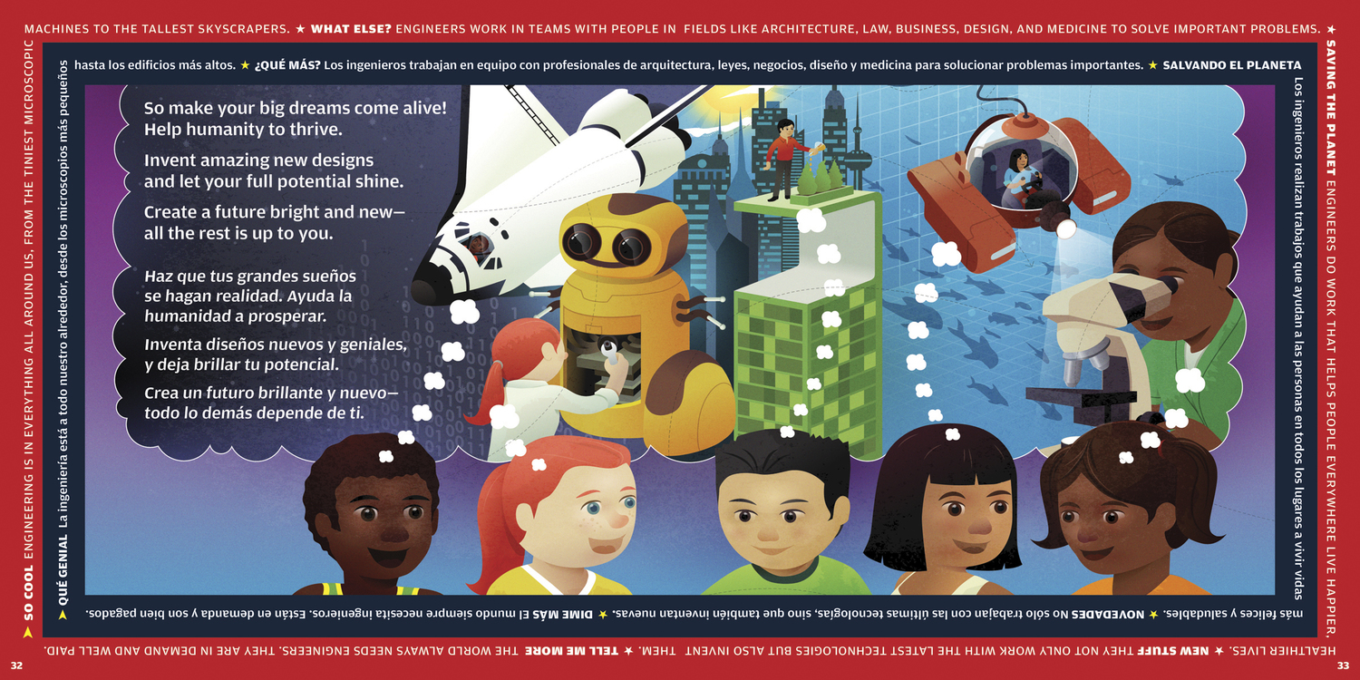 The closing spread in the book urges kids to make their dreams into reality through engineering.