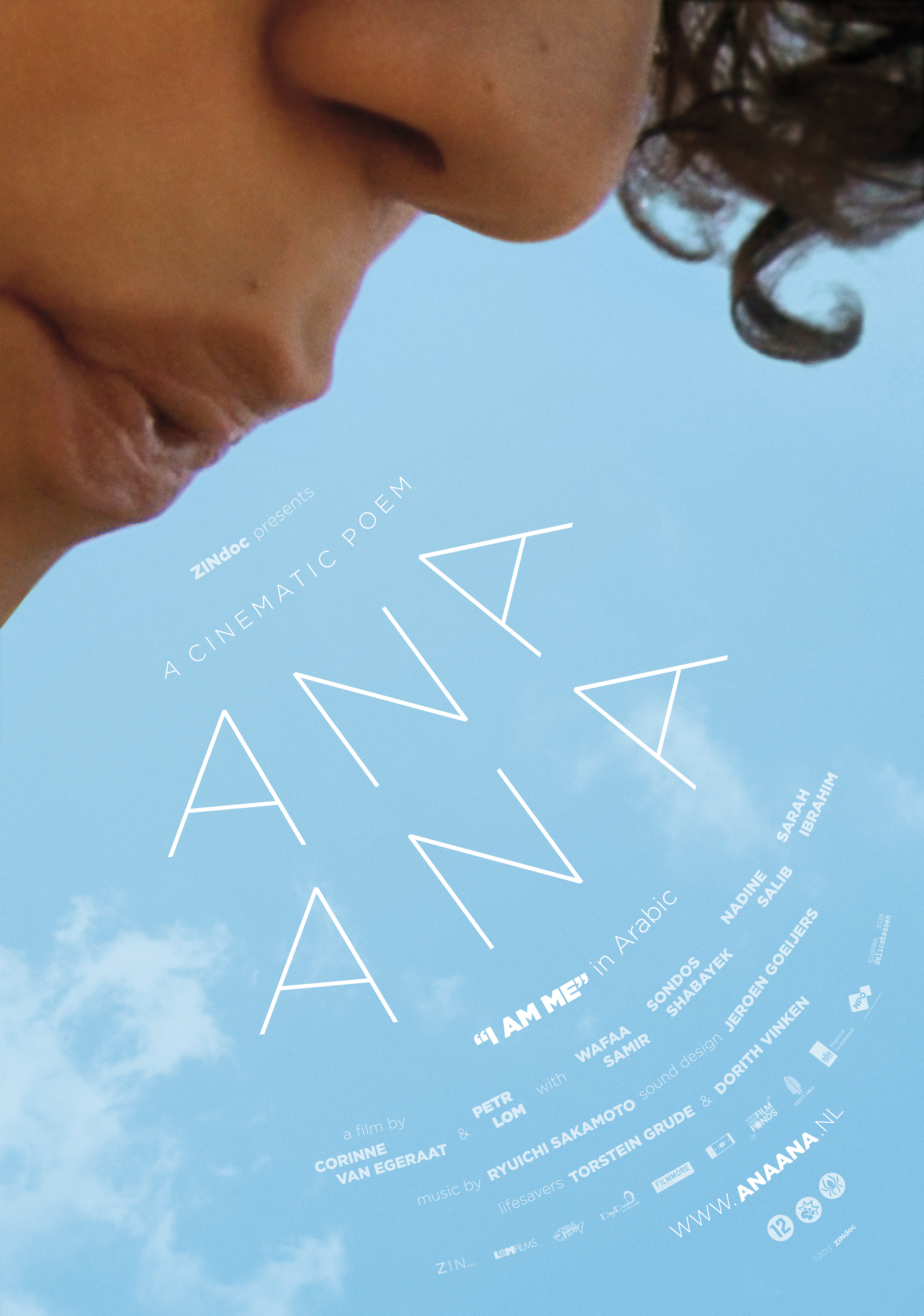 Poster Ana Ana A4 RGB.jpg