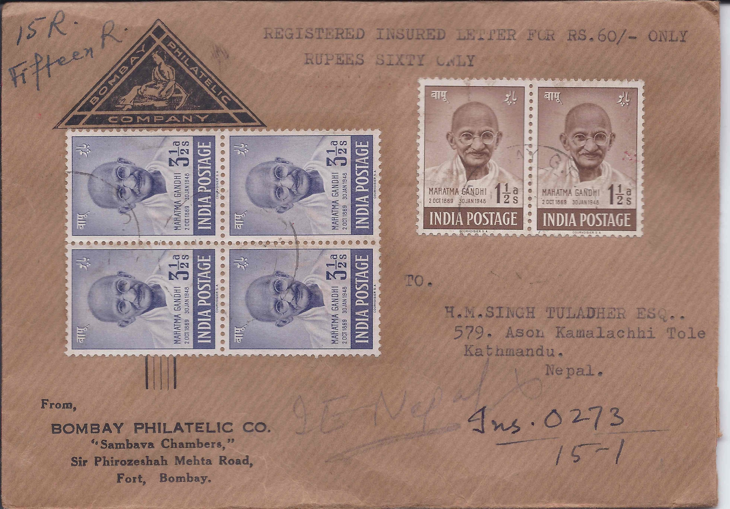 """3 x 1A and 2 x 3PS King George VI and 4 x 3½ Anna Gandhi, bearing """"Indian Embassy Nepal - 19 Nov 48"""" cancel, sent from Nepal to USA via """"Air Mail""""."""