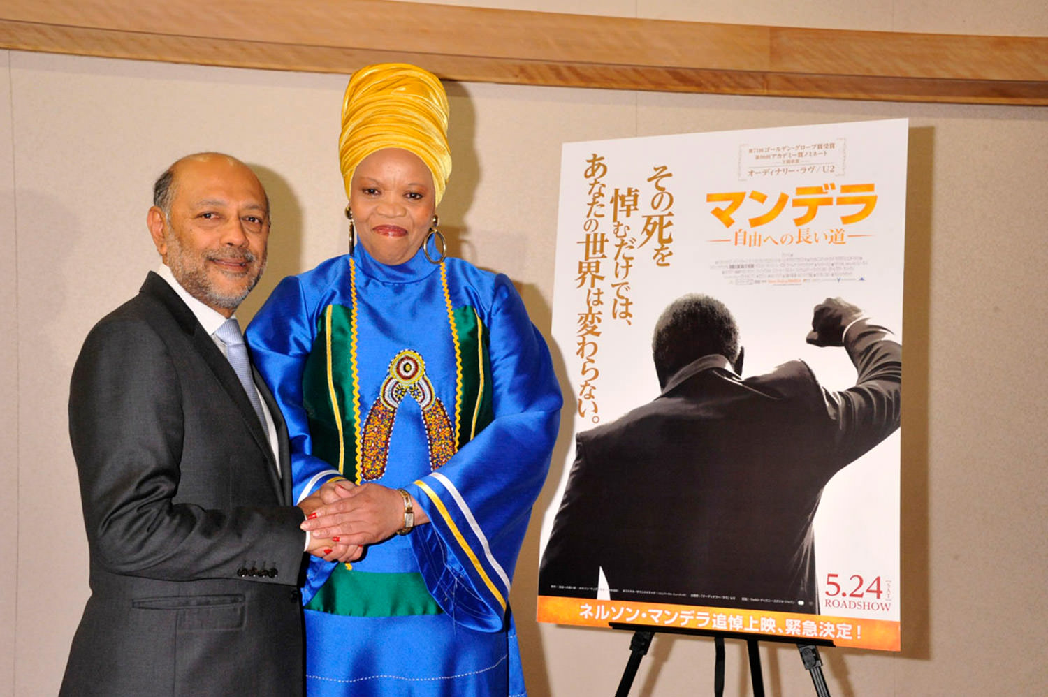 Anant Singh and South Africa's Ambassador to Japan, Her Excellency Dr. Mohau Pheko / Videovision Entertainment (p)